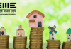 SMEs/MSMEs loan